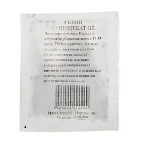Семена Укроп 'Супердукат ОЕ' б/п, 3 гр. Ош