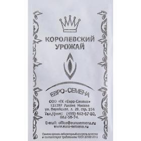 """Семена Лук батун """"Апрельский"""", раннеспелый, б/п, 1 гр."""