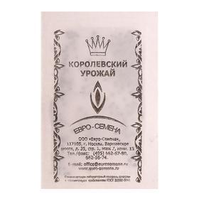 """Семена Лук """"Штуттгартер ризен"""" репчатый, б/п, 1 гр."""