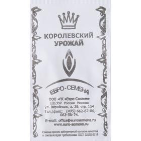 "Семена Огурец ""Конкурент"" скороспелый, пчелоопыляемый, б/п, 0,5 гр."