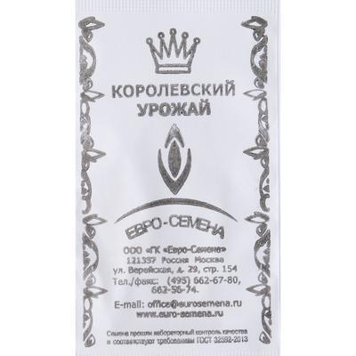 """Семена Огурец """"Конкурент"""" скороспелый, пчелоопыляемый, б/п, 0,5 гр. - Фото 1"""