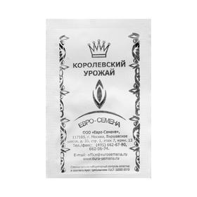 """Семена Огурец """"Парижский корнишон"""" раннеспелый, пчелоопыляемый, б/п, 0,5 г"""