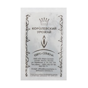Семена Петрушка 'Итальянский гигант' б/п, 2 гр. Ош