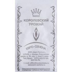 """Семена Редис """"Розово-красный"""" с белым кончиком, б/п, 2 гр."""