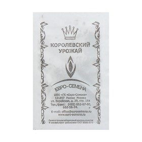 Семена Салат 'Кучерявец Одесский' б/п, 1 гр. Ош
