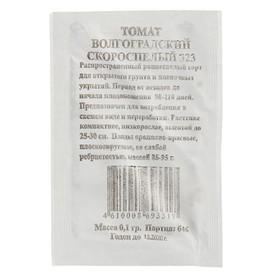 Семена Томат 'Волгоградский Скороспелый 323' низкорослый, б/п, 0,1 гр. Ош