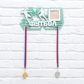 Медальница двухслойная 'Футбол' Ош