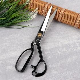 Ножницы закройные, 26 см, цвет чёрный