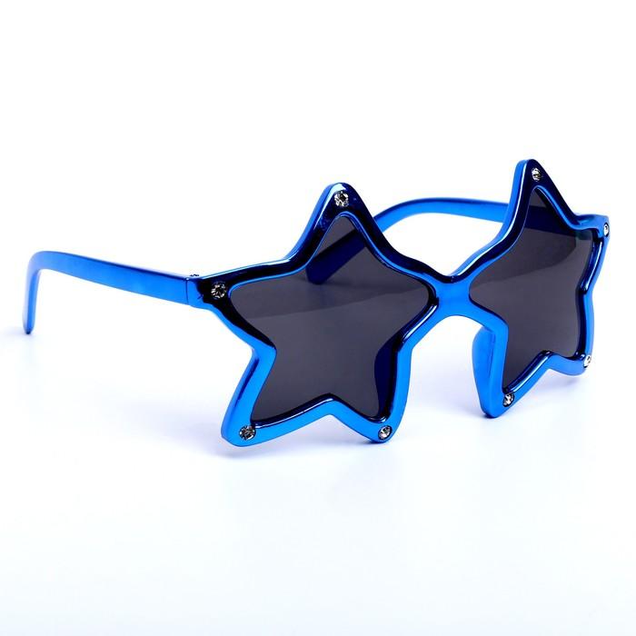 Карнавальные очки Звёзды, цвета МИКС