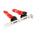 Планка Gembird в сист блок 2 eSATA(внешн)/2 SATA(внутр), 7pin, 40см, красный