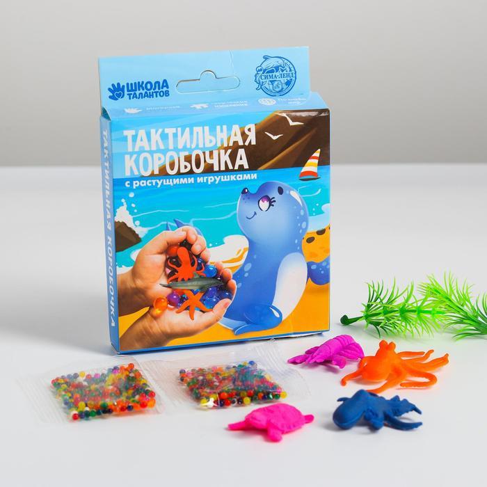 Тактильная коробочка Дельфин и осьминог