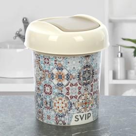 Контейнер для мусора Svip «Декор. Марокко», 1 л Ош