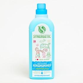 """Кондиционер для белья """"Synergetic"""" Утренняя роса, биоразлагаемый, 1 л"""