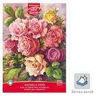 Альбом для акварели А4, 20 листов, на клею, Erich Krause ArtBerry «Розы»