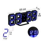 """Часы-будильник электронные """"Цифры"""", цифры синие, с термометром, черные, 23х9.5х3 см"""