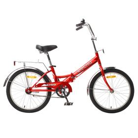Велосипед 20' Десна-2100, Z011, цвет красный, размер 13' Ош