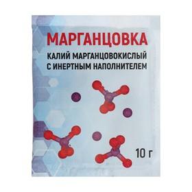 Перманганат калия (марганцовка) 44,9% 10г. Ош