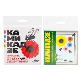 Приманка декоративная от мух 'Камикадзе' пакет, 4 наклейки Ош
