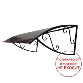 Козырек 'Фигурный' 150 х 52 х 93 см Ош