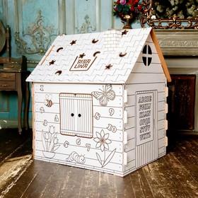 Домик из картона Colouring play-house