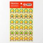 Наклейки–оценки «Медальки», 10,5 × 18 см