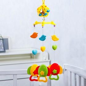 Мобиль музыкальный «Пчелка. Рыбки», 3 игрушки, заводной, без кронштейна