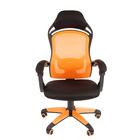 Кресло игровое Chairman game 12, чёрный/оранжевый