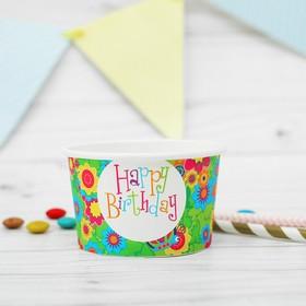 Креманка для десерта бумажная 'Цветочная поляна' (набор 10 шт.) Ош