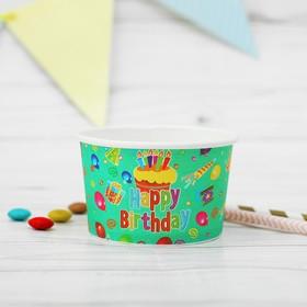 Креманка для десерта бумажная 'Весёлый праздник' (набор 10 шт.) Ош