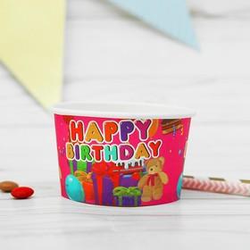 Креманка для десерта бумажная 'Яркий праздник' (набор 10 шт.) Ош