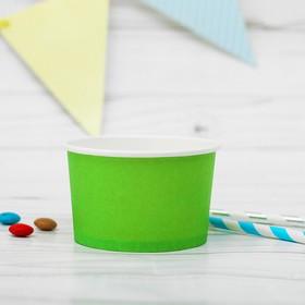 Креманка для десерта, бумажная, набор 10 шт., 200 мл, цвет зелёный Ош