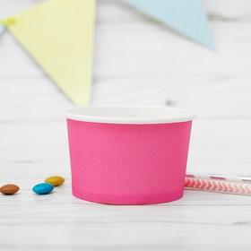 Креманка для десерта бумажная, цвет розовый (набор 10 шт.) Ош
