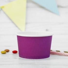 Креманка для десерта бумажная, цвет фиолетовый (набор 10 шт.) Ош