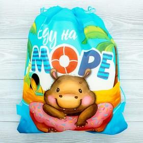 Песочный набор с сумкой «Еду на море», МИКС
