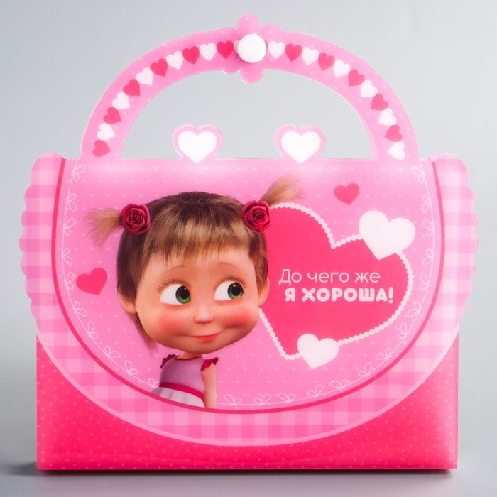 """Фотоальбом-сумочка на 36 фото """"До чего же я хороша!"""", Маша и медведь"""