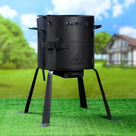 Печь под казан 4,5 л, толщина металла 2 мм, диаметр 295 мм Ош