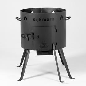 Печь для казана 12 л, сталь 2 мм, диаметр 408 мм Ош