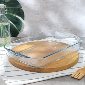 Форма для запекания Borcam, 3,5 л, прямоугольная
