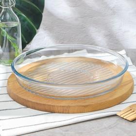 Форма для запекания круглая Grill Borcam, 32 см