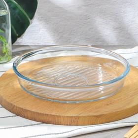 Форма для запекания круглая Grill Borcam, 26 см