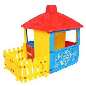 Игровой домик для улицы «Городской дом» с ограждением Ош