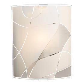 Светильник PARANJA 1x60Вт E27 ILLU хром матовый 22x26x8см