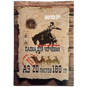 Бумага для Черчения А3 297х420 Kroyter Вестерн 20 листов, плотность180 г/м² , картонная обложка, тиснение фольгой
