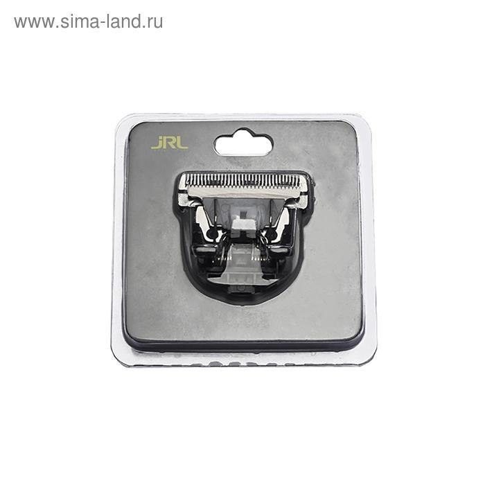 Сменный нож BF 02, универсальный для машинки для стрижки моделям JRL 1000 и 1030