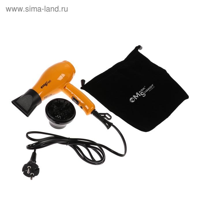 Фен Mark Shmidt MS9908, 1000 Вт, 2 насадки, 2 режима, до 2000 ч, чехол, шнур 1.8 м, жёлтый