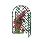 Арка садовая со шпалерой для цветов, 160 × 100 × 40 см, пластик, зелёная