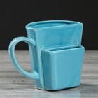 """Чашка """"Круг"""", с кармашком, голубая, 250 мл"""