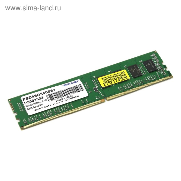Память DDR4 8Gb 2400MHz Patriot PSD48G240081 RTL PC3-19200 CL16 DIMM 288-pin 1.2В