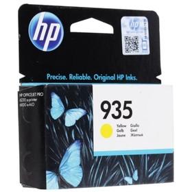 Картридж струйный HP 935 C2P22AE желтый для HP OJ Pro 6830