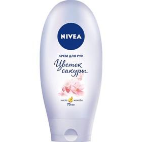 Крем для рук Nivea «Цветок сакуры», 75 мл